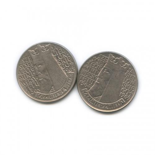 Набор монет 10 злотых — 600 лет первому польскому университету (выпуклый и вдавленный шрифт) 1964 года (Польша)