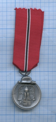 Медаль «За зимнюю кампанию наВостоке 1941/42», Третий рейх (копия)