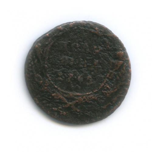 Полушка (1/4 копейки, орел обр. 1744 года) 1745 года (Российская Империя)