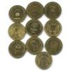 Набор юбилейных монет 10 рублей 2014-2016 (Россия)