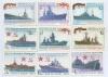 Набор почтовых марок «ВМФ СССР» (2-е серии) (СССР)