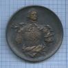 Медаль настольная «Петр IВеликий» / «Эрмитаж, Ленинград» (тяжелый, 7 см) (СССР)