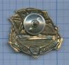 Знак «80 лет Северному Флоту» (Россия)