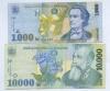Набор банкнот 1998, 1999 (Румыния)