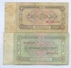 Набор банкнот 1966, 1983 (Монголия)