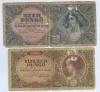 Набор банкнот 1945 года (Венгрия)