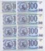 Набор банкнот 100 рублей 1993 года (Россия)