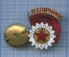 Знак «Отличник промкооперации РСФСР» (СССР)