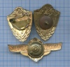 Набор нагрудных знаков «Классность» (СССР)