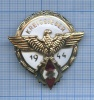 Медаль «Kreissieger - 1944», Третий рейх (копия)