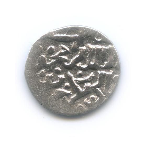 Дирхем - Токтамыш-хан, чекан Сарая, Золотая Орда