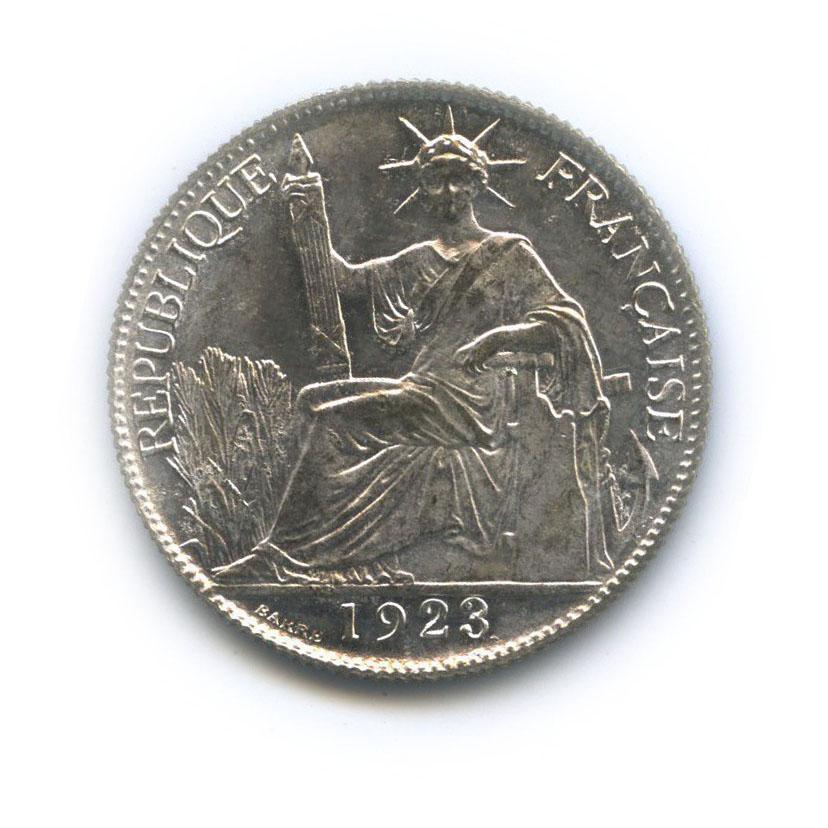 20 центов (Французский Индокитай) 1923 года
