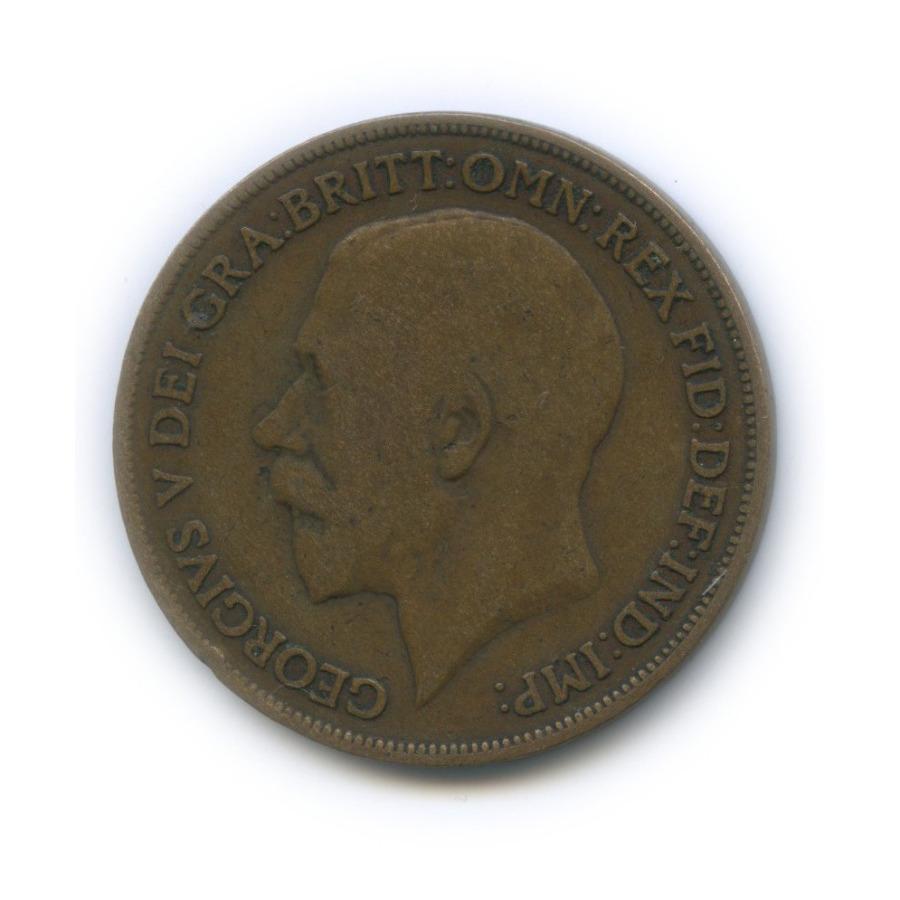 1 пенни 1915 года (Великобритания)