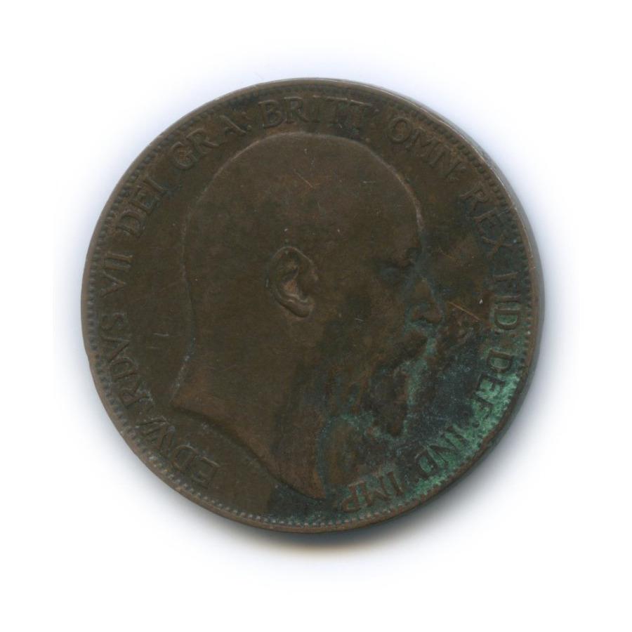 1 пенни 1907 года (Великобритания)