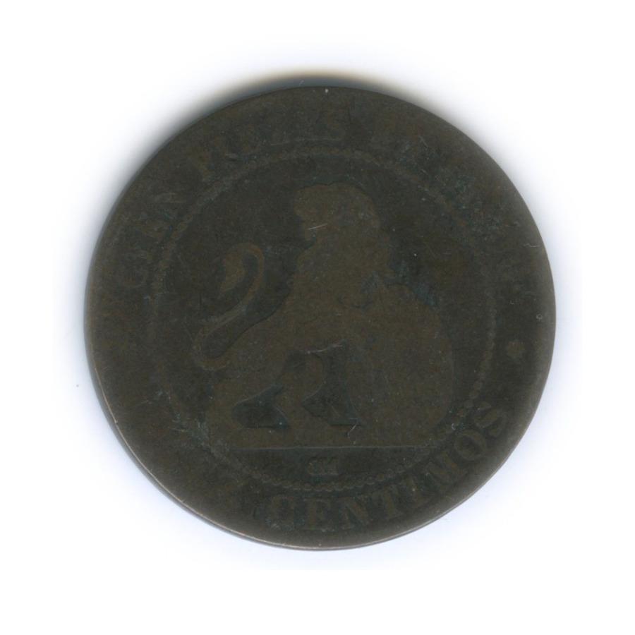 10 сентимо 1870 года (Испания)