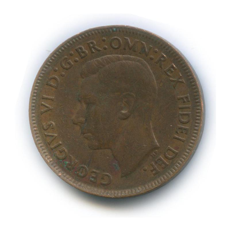 ½ пенни 1951 года (Австралия)