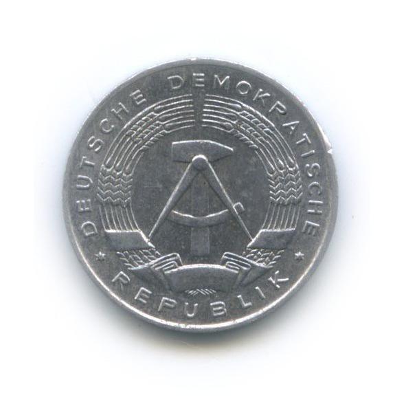 1 пфенниг 1968 года (Германия (ГДР))