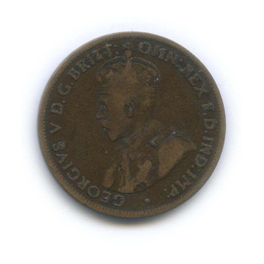 1/2 пенни 1911 года (Австралия)