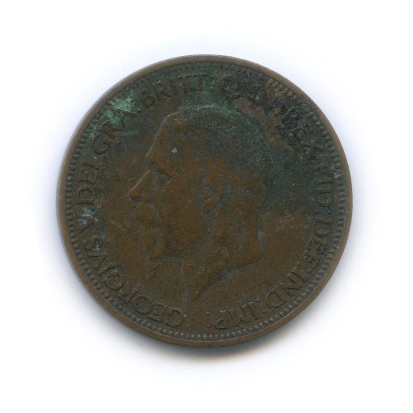 ½ пенни 1935 года (Великобритания)