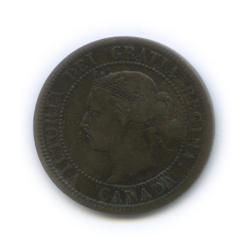 1 цент 1892 года (Канада)