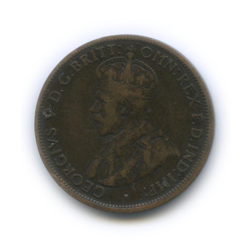1/2 пенни 1914 года (Австралия)