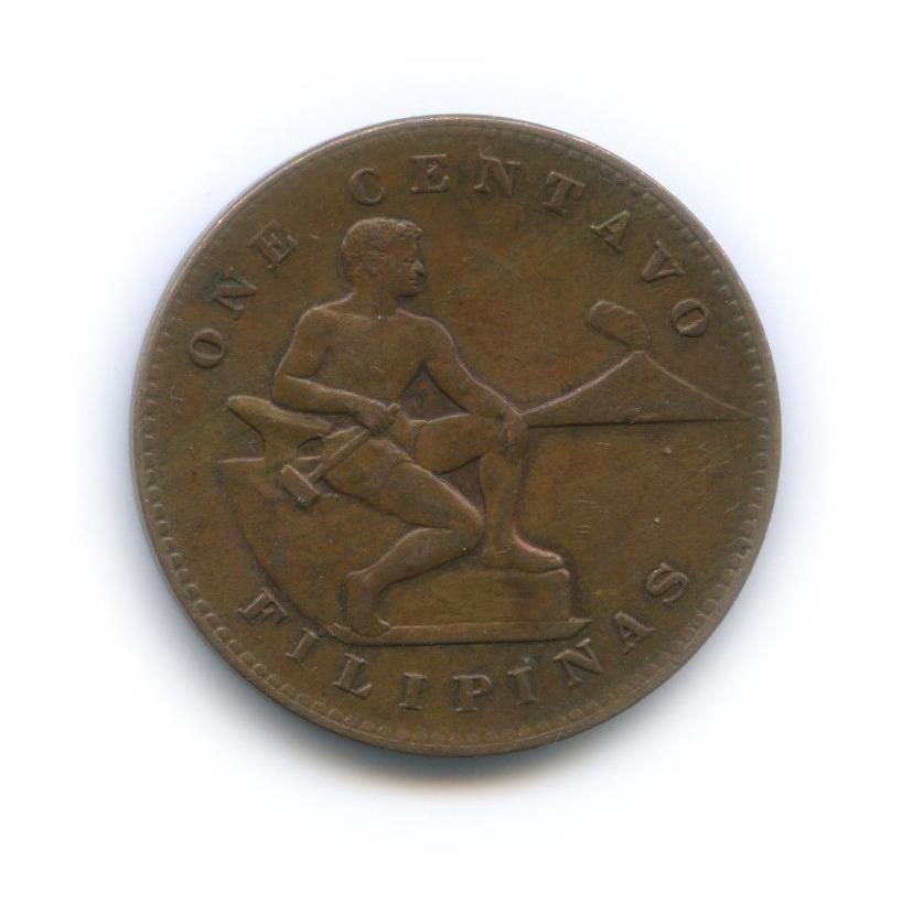 1 сентаво 1944 года (Филиппины)