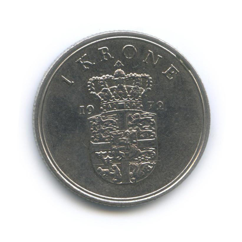 1 крона 1972 года (Дания)