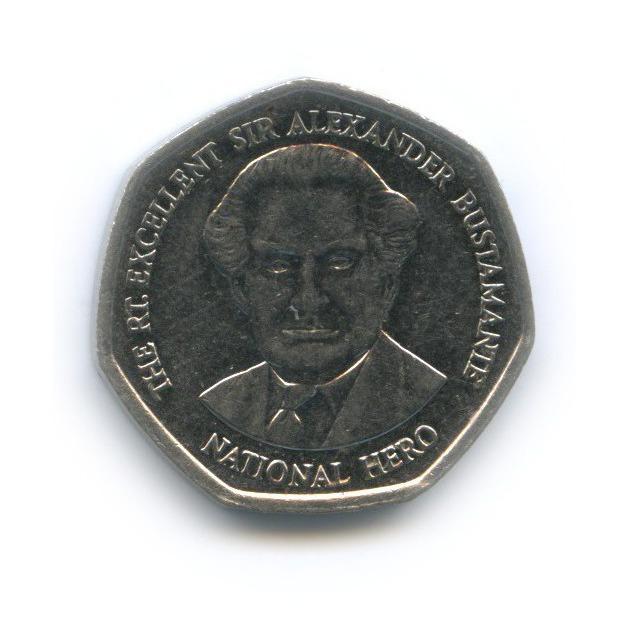 1 доллар 1996 года (Ямайка)