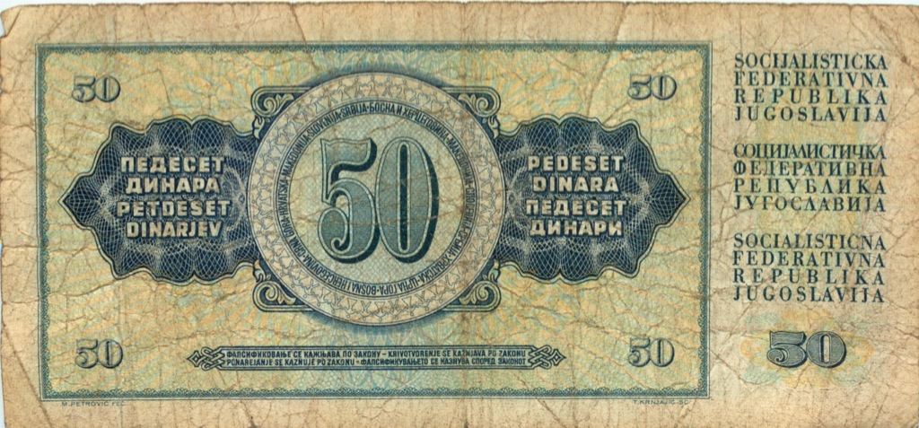 50 динаров 1978 года (Югославия)
