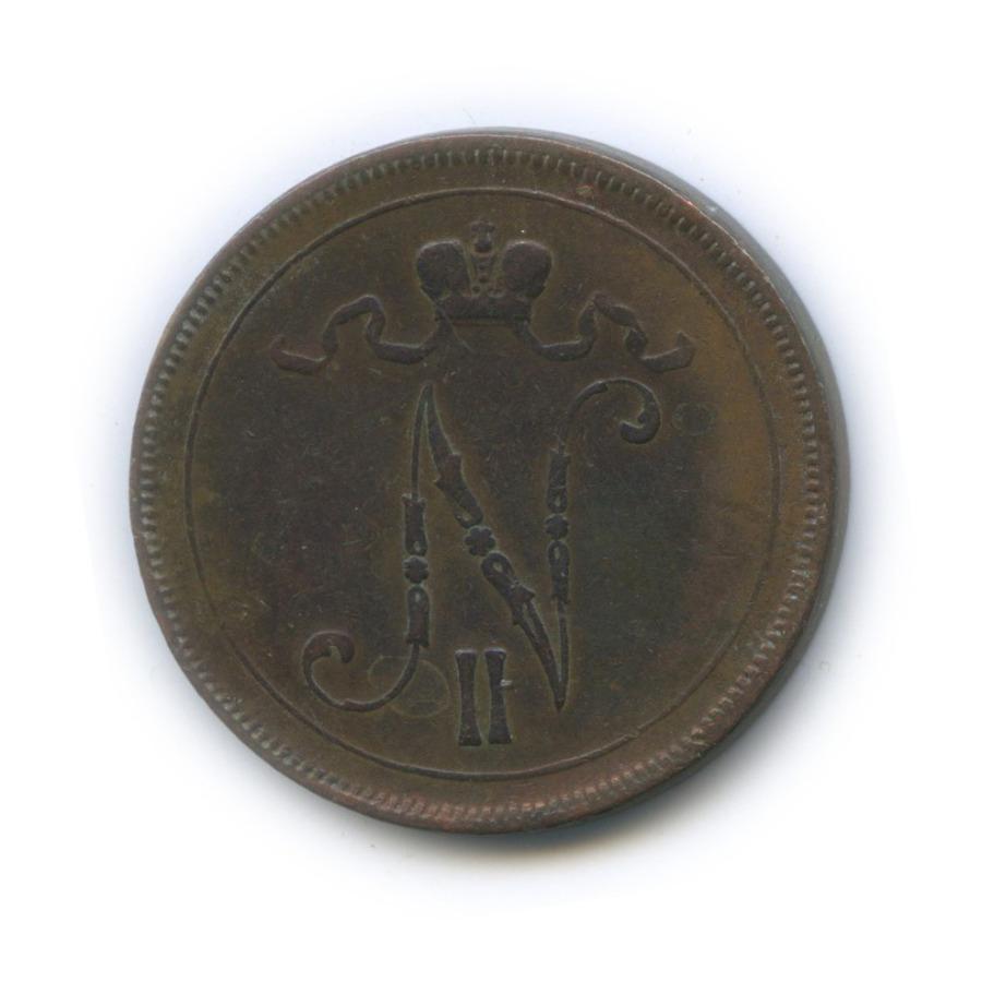 10 пенни 1896 года (Российская Империя)