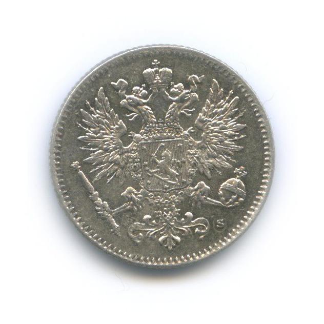 50 пенни 1916 года S (Российская Империя)
