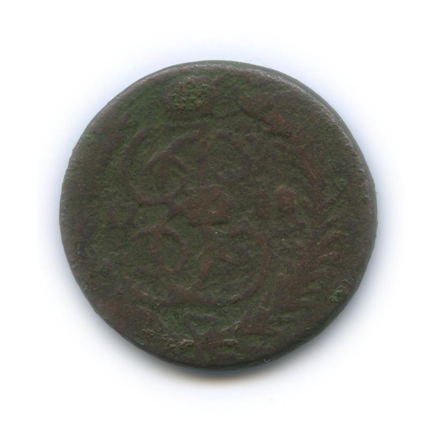1 копейка 1788 года (Российская Империя)