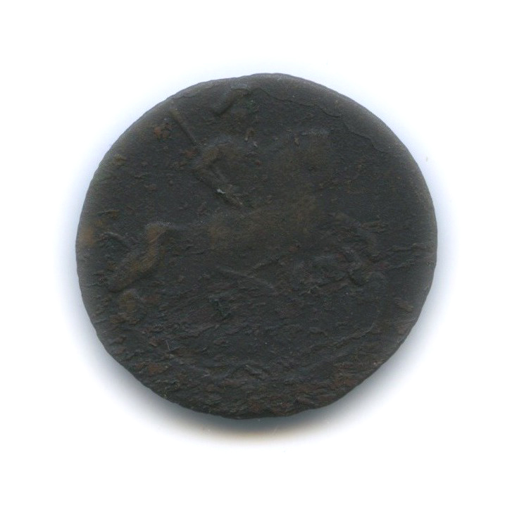 Денга (1/2 копейки) 1789 года ЕМ (Российская Империя)