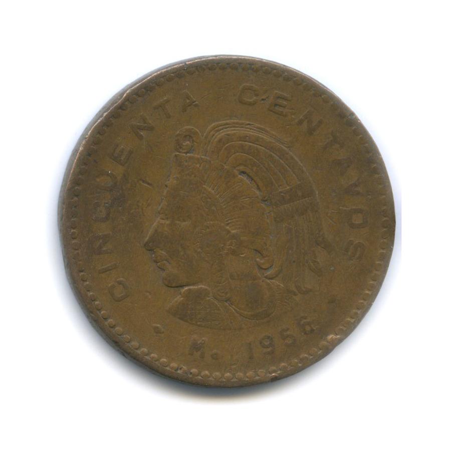 50 сентаво 1956 года (Мексика)