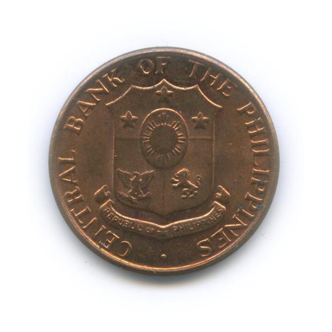 1 сентаво 1960 года (Филиппины)