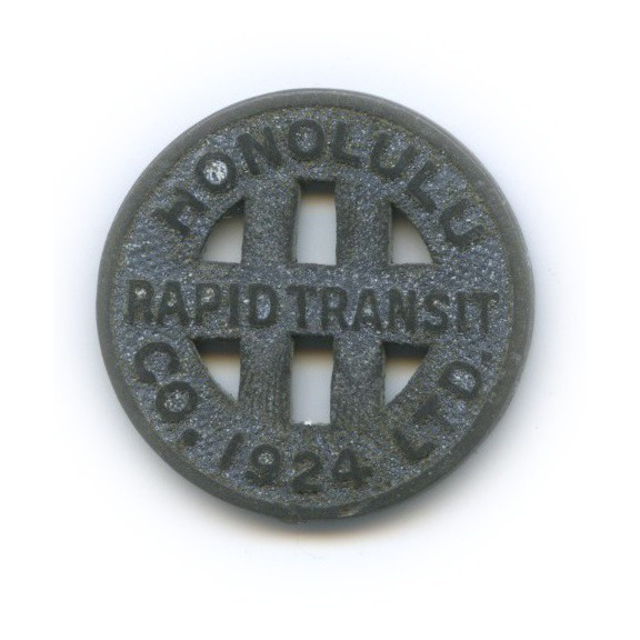 Жетон «Good for one full fare» / «Honolulu Rapid Transit» (США)