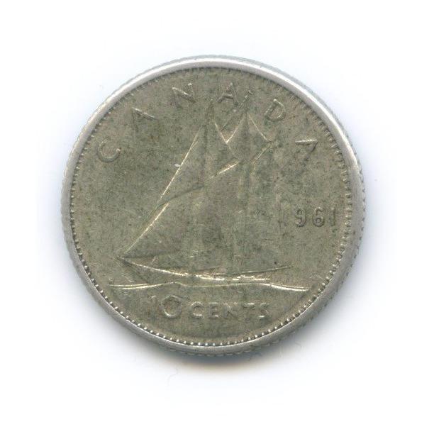 10 центов 1961 года (Канада)