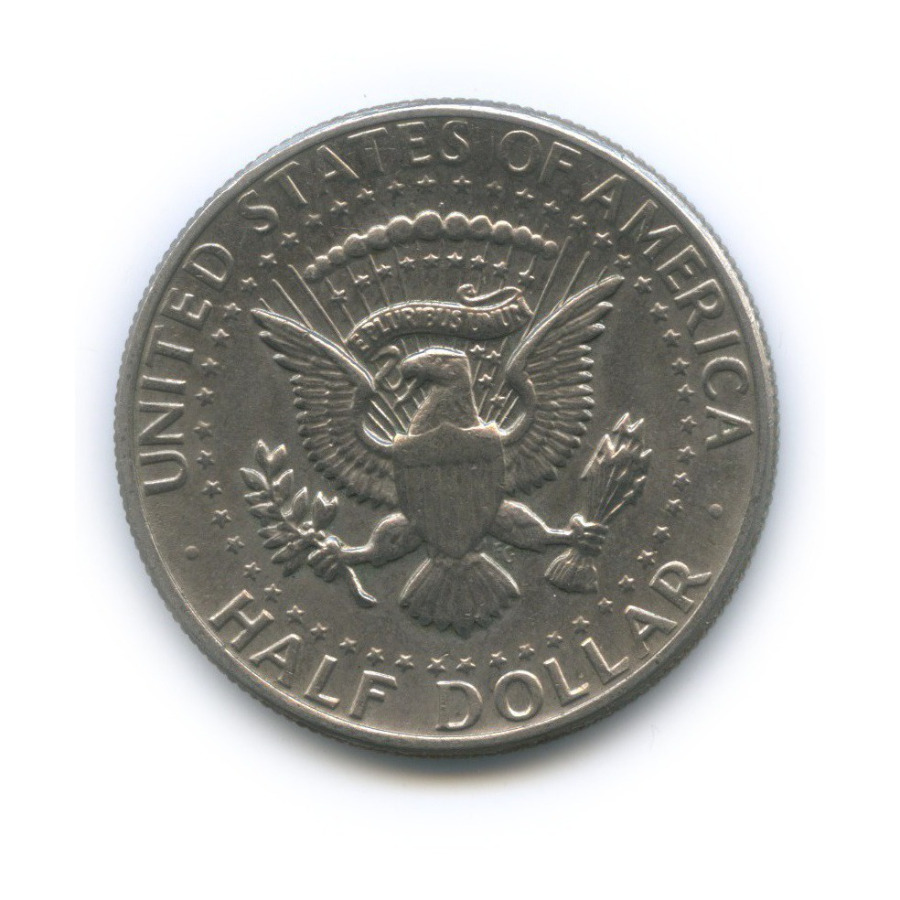 50 центов 1971 года (США)
