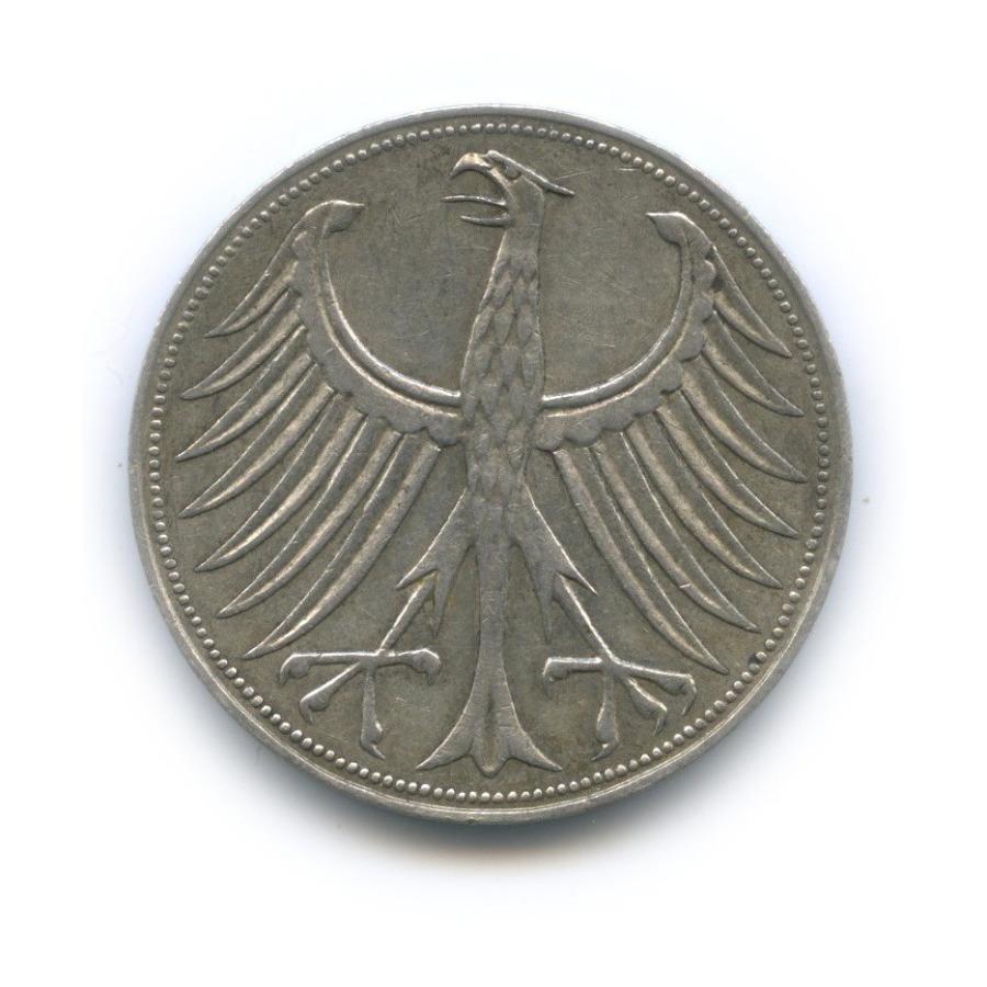 5 марок 1966 года D (Германия)