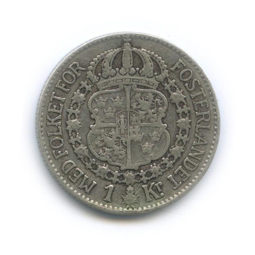1 крона 1929 года (Швеция)