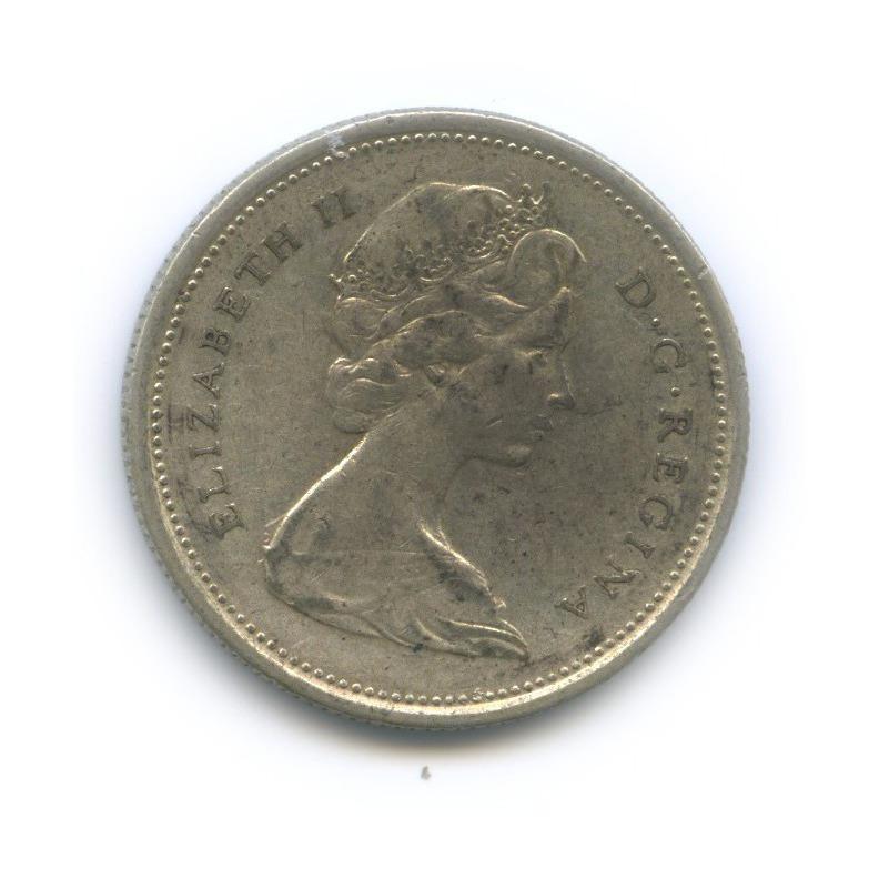 25 центов (квотер) 1966 года (Канада)