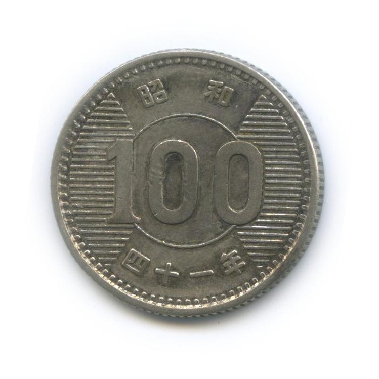 100 йен 1966 года (Япония)