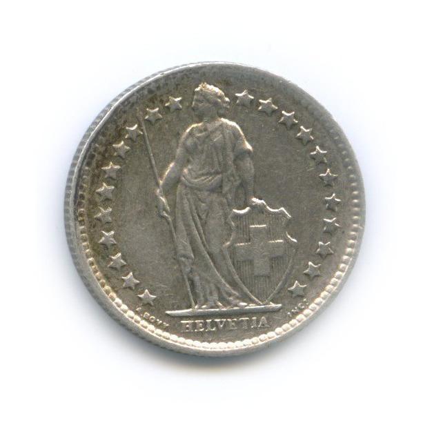 ½ франка 1964 года (Швейцария)