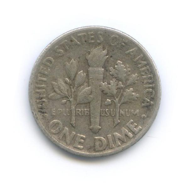 10 центов (дайм) 1947 года (США)