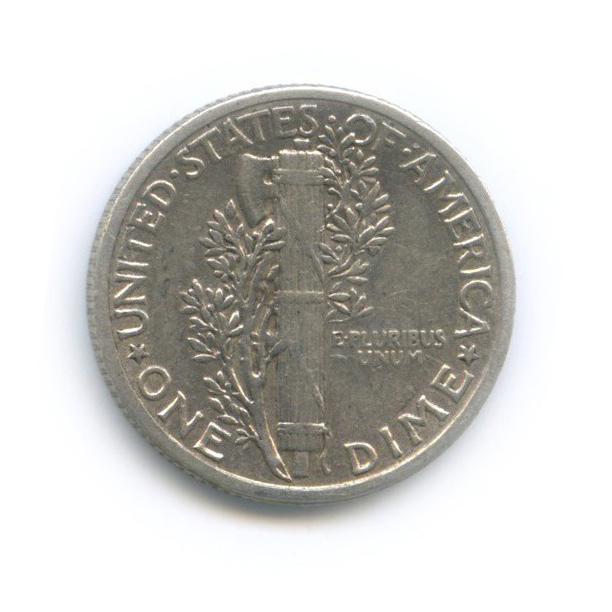 10 центов (дайм) 1936 года (США)
