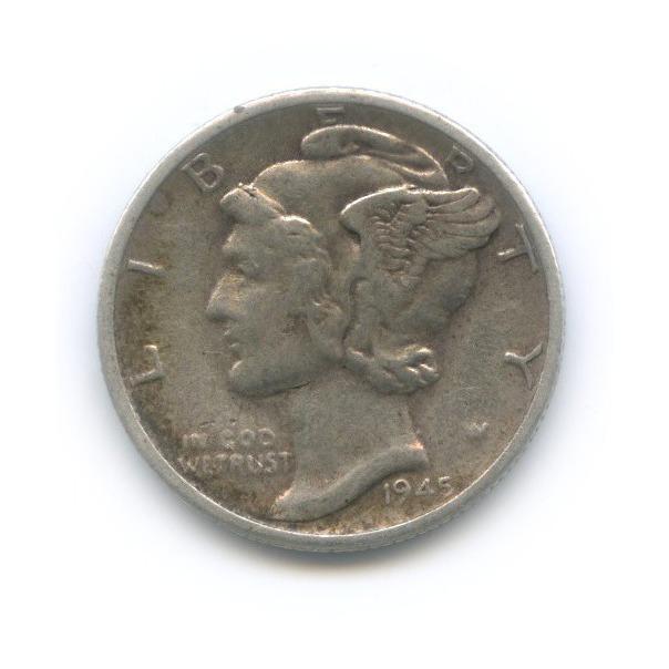 10 центов (дайм) 1945 года S (США)