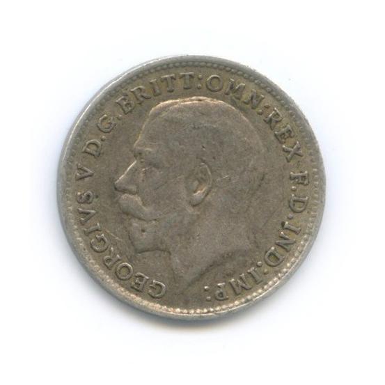 3 пенса 1919 года (Великобритания)