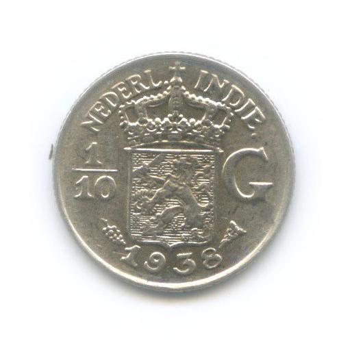 1/10 гульдена - Нидерландская Индия 1938 года