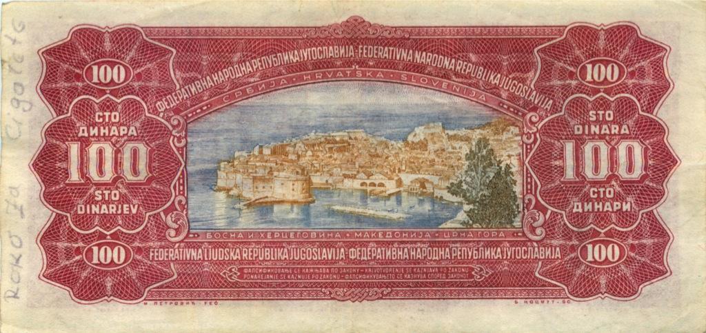 100 динаров 1955 года (Югославия)