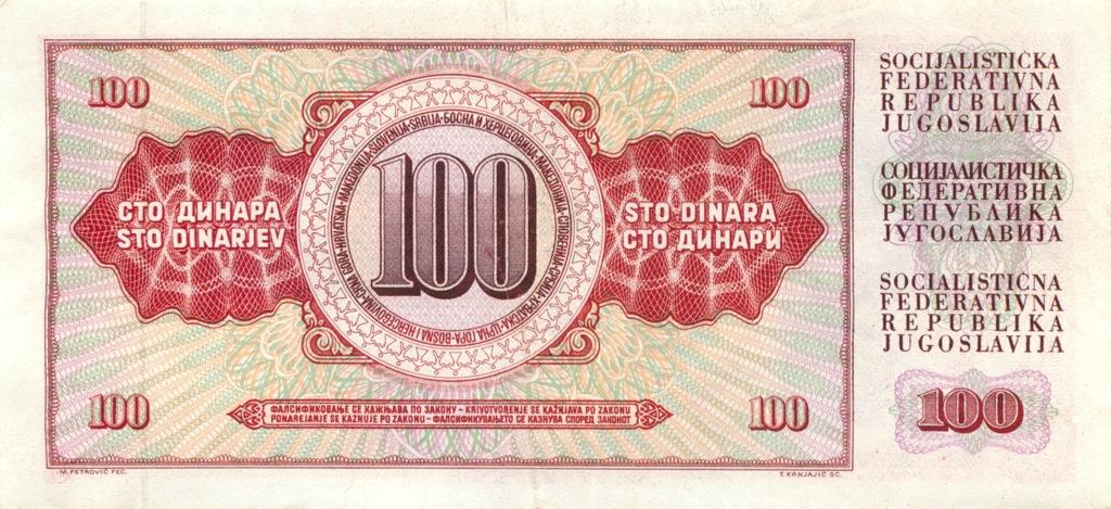 100 динаров 1968 года (Югославия)